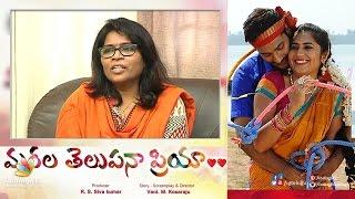 Marala Telupana Priya Movie Press Meet | Prince | Vyoma Nandhi | Shekar Chandra | Latest | Videos - IGTELUGU