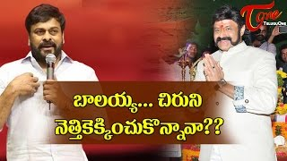 Is Balakrishna Take Back his Words on Megastar Chiranjeevi ! - TELUGUONE
