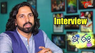 E Ee Movie Cartoon Director Ram Ganapathi Rao Funny Interview | #EEeMovie - TELUGUONE