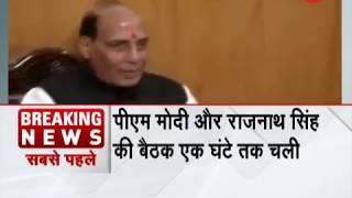 Breaking News: Rajnath Singh brief PM Modi on security situation in India - ZEENEWS