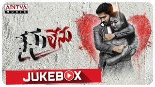 Nenu Lenu Jukebox || Nenu Lenu  Songs || Harshith, Sri Padma || Aasrith - ADITYAMUSIC