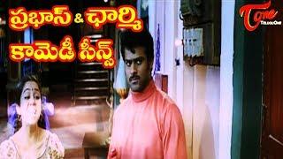 Prabhas And Charmi Comedy Scenes | Pournami Comedy Scenes | NavvulaTV - NAVVULATV