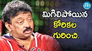 RGV About His Ambitions And Goals | RGV About TIME | Ramuism 2nd Dose | iDream Telugu Movies - IDREAMMOVIES