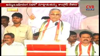 Congress Leader Potla Nageswara Rao Speech at T Congress Bahiranga Sabha in Khammam | CVR NEWS - CVRNEWSOFFICIAL