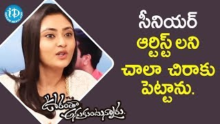 I Have Irritated Many Senior Artists On The Set - Megha Chowdary || Talking Movies With iDream - IDREAMMOVIES