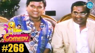 COMEDY THEENMAAR - Telugu Best Comedy Scenes - Episode 268 - IDREAMMOVIES