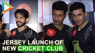 Meet Bros, Hiten Tejwani & others at Jersey launch of new cricket club 'Dark Horses' - HUNGAMA