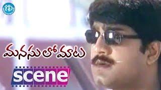 Manasulo Maata Movie Scenes - Srikanth Fighting With Goons || Jagapathi Babu, Srikanth - IDREAMMOVIES