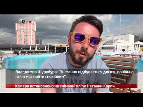 Наталка Карпа - Літо Літо / M1 WebCamera