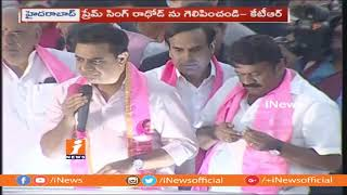 KTR Speech In Road Show at Goshamahal | KTR Election Campaign in Hyderabad | iNews - INEWS