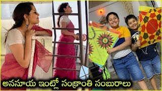 Anchor Anasuya Flying Kites | Anchor Anasuya Sankranthi Celebrations With Family | Happy Pongal - RAJSHRITELUGU