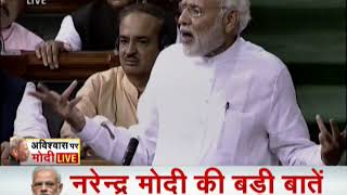 PM Modi speaks on how govt is trying to crackdown on black money - ZEENEWS
