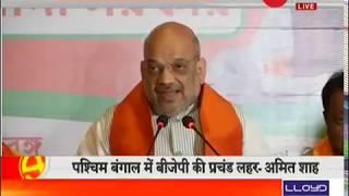 BJP President Amit Shah slams opposition in press conference from Kolkata - ZEENEWS
