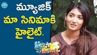 మ్యూజిక్ మా సినిమాకి హైలైట్ అవుతుంది - Priya Vadlamani || Talking Movies With iDream - IDREAMMOVIES