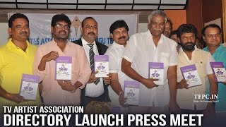 TV Artist Association Directory Launch Pressmeet   TFPC - TFPC