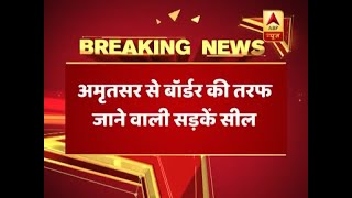 Grenade attack kills three near Amritsar - ABPNEWSTV