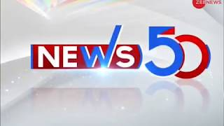 News50: Watch top news headlines of today, 14th Nov. 2018 | देखिए आज की बड़ी खबरें - ZEENEWS
