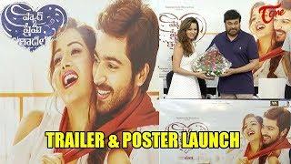 ప్యార్ ప్రేమ కాదల్ | Telugu Movie Trailer Launch | Megastar Chiranjeevi | TeluguOne - TELUGUONE