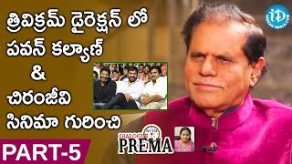 T Subbarami Reddy Exclusive Interview Part #5 || Dialogue With Prema || Celebration Of Life - IDREAMMOVIES