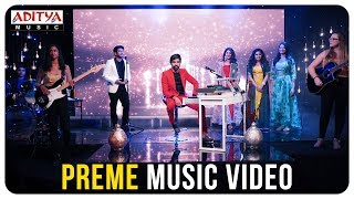 Preme Preme Music Video | Praneeth Muzic | Srikrishna | Dhanunjai - ADITYAMUSIC