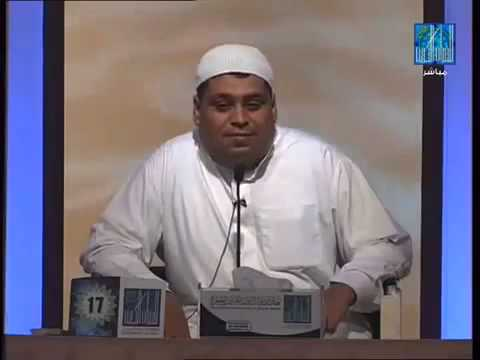 Miraculous Iraqi Hafiz with Mental Disability Part 1