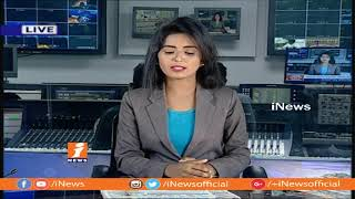 Top Headlines Form Today News Papers | News Watch (12-12-2018) | iNews - INEWS