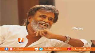 రజనీకి అరుదైన గౌరవం | Super Star Rajinikanth Wax Statue At Museum In Jaipur | iNews - INEWS