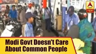 Modi government doesn't care about common people: Congress leader Akhilesh Singh on fuel p - ABPNEWSTV