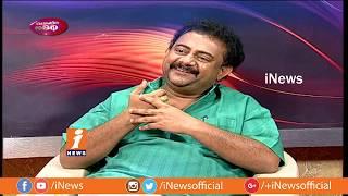 EXclusive Interview With Dialogues Writer Sai Madhav | Eevaram Athidi | iNews - INEWS