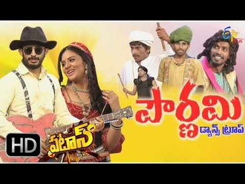 Patas | 29th July 2017 | Pournami Movie Spoof | Full Episode 517 | ETV Plus | cinevedika.com