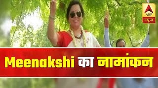 New Delhi: Meenakshi Lekhi holds roadshow before filing nomination - ABPNEWSTV