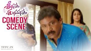Srirastu Subhamastu Movie Comedy Scene | Allu Sirish, Lavanya Tripathi | TFPC - TFPC