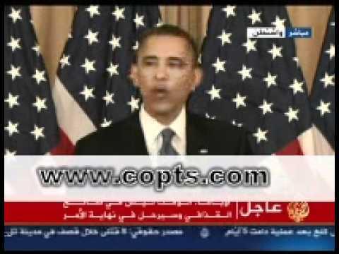 أوباما يطالب بحق الأقباط في الحرية الدينية ويلغى مليار دولار من ديون مصر