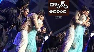Vijay Devarakonda & Pooja Jhaveri Superb Dance Performance @ Dwaraka Movie Audio Launch | TFPC - TFPC