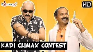 The Blood Test | Kadi Climax Contest | Bosskey | Prasad | Bosskey TV