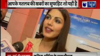नवरात्र स्पेशल || चाय, चर्चा, चकल्लस हर खबर का नया अंदाज़ इंडिया न्यूज़ की चौपाल में - ITVNEWSINDIA