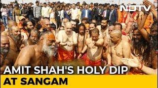 Amit Shah, Yogi Adityanath Take Holy Dip At Kumbh Mela - NDTV