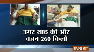 60-year-old lady explains her problems faced due to her weight - INDIATV