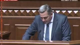 Виступ першого заступника міністра фінансів Анатолія Мярковського у Верховній Раді у дивному стані