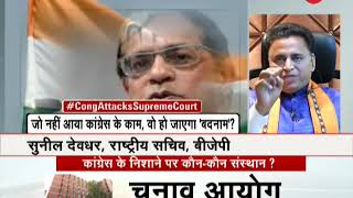 Taal Thok Ke: Will Congress win 2019 polls by not respecting constitution? - ZEENEWS