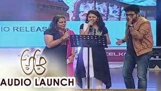 Rang De Song Live Performance at A Aa Audio Launch || Nithiin, Samantha - ADITYAMUSIC