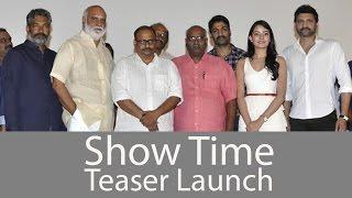 Show Time Movie Teaser Launch | Rama Reels | MM Keeravani | Randir | Ruskaar - IGTELUGU