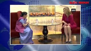 video : सुषमा स्वराज ने बुल्गारिया की विदेश मंत्री से की मुलाकात