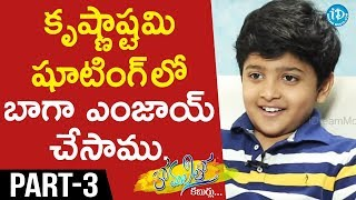 Child Artist Hansik Interview Part #3 || Anchor Komali Tho Kaburlu #7 - IDREAMMOVIES