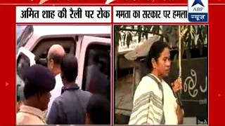 It's Mamata Banerjee vs BJP in West Bengal - ABPNEWSTV