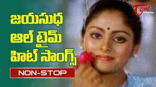 Jayasudha All Time Hit Video Songs Jukebox | Super Hit Telugu Songs | TeluguOne - TELUGUONE