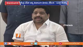 TDP MLC Buddha Venkanna Reacts On VangaVeeti Radha Resignation | iNews - INEWS