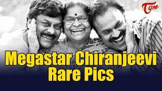 Megastar Chiranjeevi Rare and Unseen Collection | TeluguOne - TELUGUONE