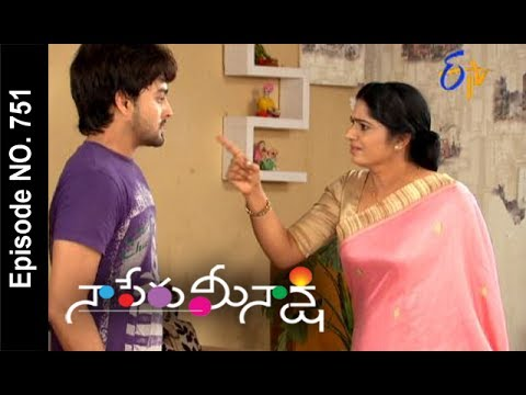 Naa Peru Meenakshi | 19th June 2017 | Full Episode No 751 | ETV Telugu | cinevedika.com