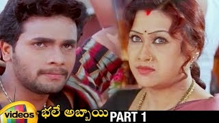 Bhale Abbayi Telugu Full Movie HD | Murali | Avinash | Manya | Shambhu | Part 1 | Mango Videos - MANGOVIDEOS